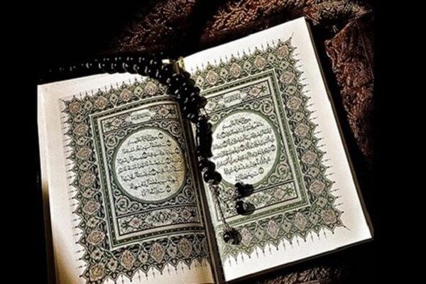فال قرآن با حروف ابجد